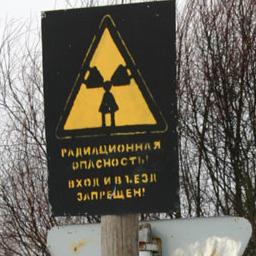 майка со знаком радиации